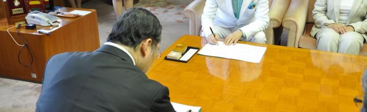 徳島県、同志社大学と「就職支援に関する協定」を締結