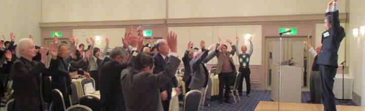 平成31年度徳島同志社クラブ新年総会