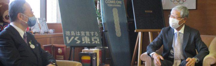 徳島県の新型コロナ対策を支援